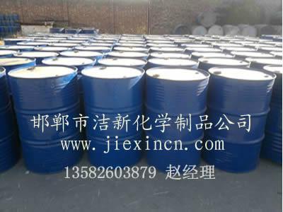 供应常用的非离子表面活性剂图片