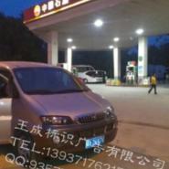 供应山东省市中心加油站灯箱