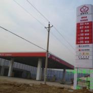 湖南省道具加油加立柱灯箱图片
