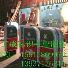 供应陕西省宝鸡市加油站进出口灯箱