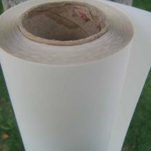 供应白底珠光纸不干胶印刷材料,白底珠光纸不干胶印刷材料环保认证批发