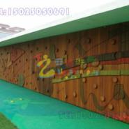 重庆南川区木质攀岩墙图片