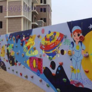 重庆城口幼儿园攀岩墙图片