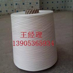气流纺纯棉纱16s图片