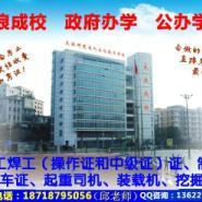 深圳宝安沙井松岗哪里可以考焊工证图片