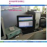 供应ic卡管理软件/加油机管理系统