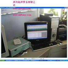 供应ic卡管理软件/加油机管理系统批发