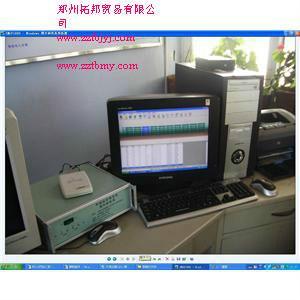 ic卡管理软件图片