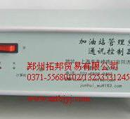 郑州ic卡系统图片