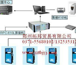ic卡系统图片