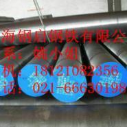 16MnCr5钢带16MnCr5弹簧钢板图片