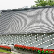 供应供应银川铝镁锰板防雷系统,银川铝镁锰板怎么安装批发