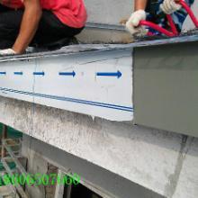 供应供应海口双曲铝镁锰板,海口铝镁锰板怎么安装