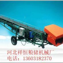供应液压伸缩扒粮机输送机平板输送机13603182370批发