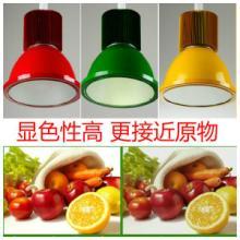 供应18W-LED生鲜灯 LED蔬菜灯 LED水果灯