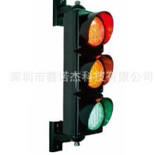 供应交通警示灯100mmLED小型停车场、单通道道路交通警示灯