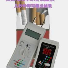 供应烟草行业香烟水分 烟丝水分计的标准水份  传统四川叶子烟水分仪