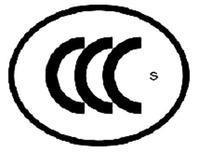 按摩器CCC认证多少钱