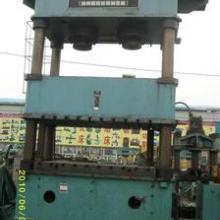 供应惠州河源梅州东莞韶关珠海广州深圳中山回收二手油压机