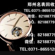 供应八成新迪奥手提包女包 郑州真力时手表回收图片