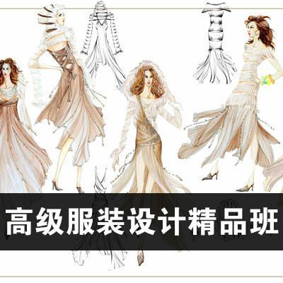 供应上海徐汇安博教育上海服装设计培训上海徐汇安博教育上海服装设计培训