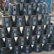 碳钢防锈油双承异径管图片