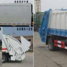 2014款【压缩式垃圾车︱垃圾车价格】-湖北合力专用汽车制造有限公司