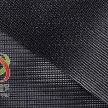 供应PVC箱包专用网眼布 生产供应PVC网格布 网眼布