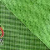 供应PVC防护网 PVC围裙网