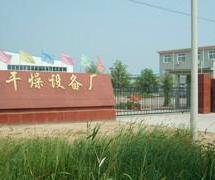 供应干燥机,干燥机厂,干燥机厂家 三盐专业干燥机