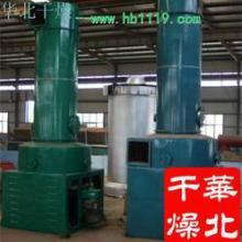 供应浙江H酸干燥机生产厂,浙江H酸干燥机生产厂家,浙江H酸干燥机生产厂址批发