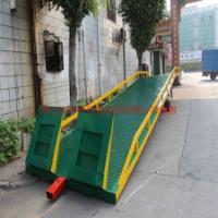 供应深圳移动式装卸登车桥最低价多少 图片|效果图