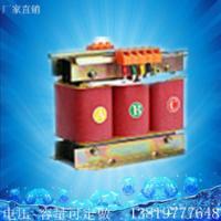 厂家直销1500W三相隔离变压器电压可定做400V转380V220V