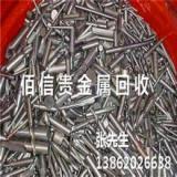 供应苏州银浆回收报价_苏州银浆回收流程_苏州银浆回收中国优质供货商