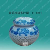 青花瓷蜜蜂罐礼品密封罐茶叶罐