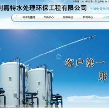 供应用于化工的冷却水专用杀菌灭藻剂(非氧化性),冷却水专用杀菌灭藻剂最低价格图片