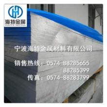 供应2014宁波供应西南铝2014铝棒光亮环保铝合金批发商图片