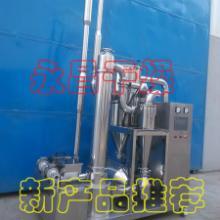 供应立式小型闪蒸干燥机