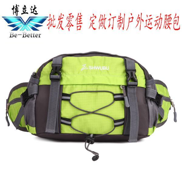 供应定做户外运动旅行便携多功能腰包