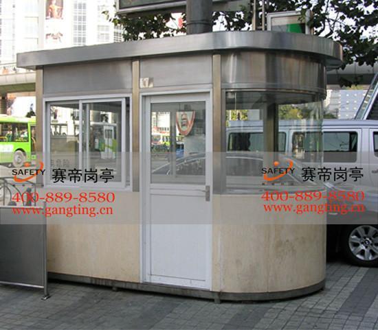 供应文化石保安亭