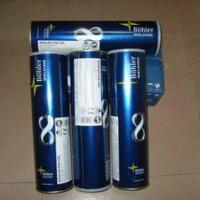 供应奥地利伯乐FOXCEL75GE7010-G电焊条