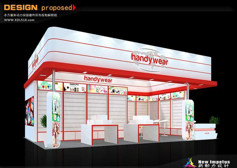 打造出色展台设计搭建形象-深圳新动力展览设计公司竭诚服务图片