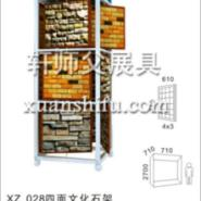 文化石仿古墙砖样品展示架陈列柜图片