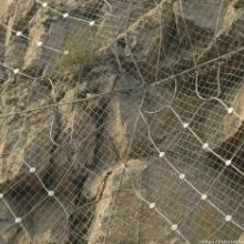 供应阿克苏边坡防护网,和田边坡防护网,喀什边坡防护网,库尔勒边坡防护