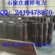 供应绝缘橡胶板供货商,宁波绝缘橡胶板批发价格
