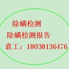 供应机械产品的CE认证?机械CE认证