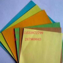 供应炮底纸,印刷机衬垫纸,厚薄均匀卷装炮底纸,印刷机衬垫纸