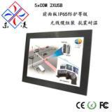 工业级10寸15寸平板电脑_嵌入式一体机_双核工业平板电脑