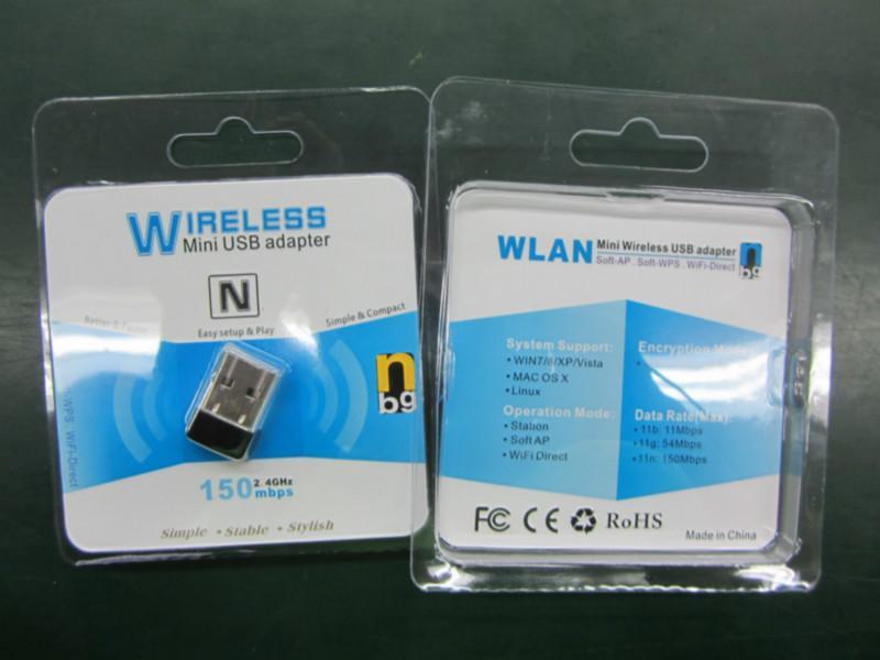 mtk7601芯片无线驱动网卡 7601迷你无线网卡中性包装