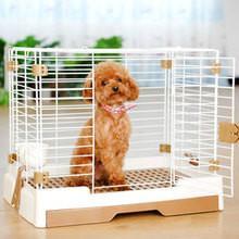 小宠用品和宠物用品综合批发批发